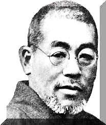 Reiki Teacher